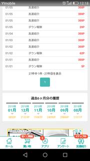 Screenshot_2019-01-14-12-18-05 (1).png